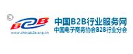 中国B2B行业服务网