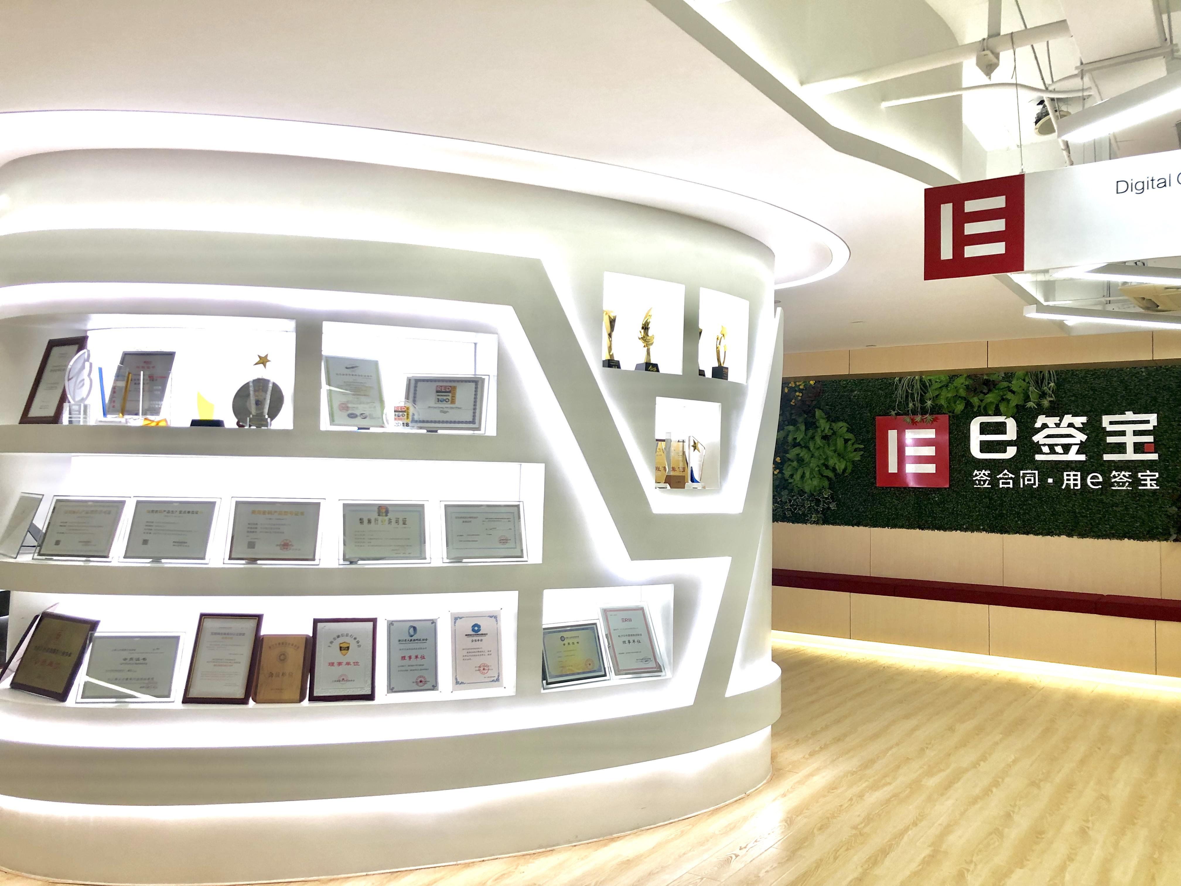 杭州天谷科技有限公司