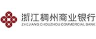 浙江稠州商业银行