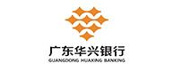 广东华兴银行