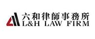浙江六和律师事务所
