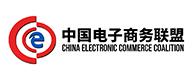 中国电商物流产业联盟