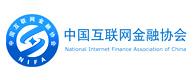 中国互联网金融协会